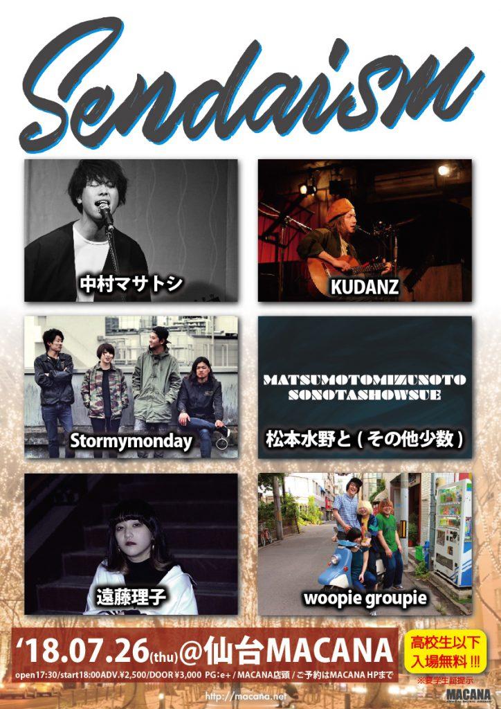 Sendaism
